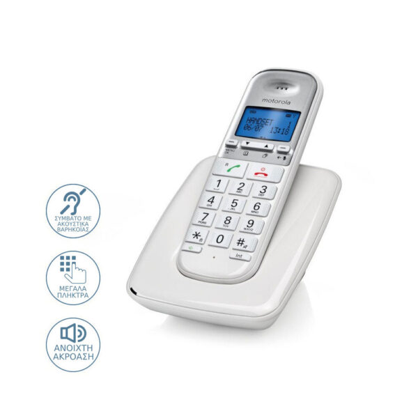 Motorola S3001 ασύρματο τηλέφωνο white, με μεγάλη φωτιζόμενη οθόνη υψηλής αντίθεσης, ανοιχτή ακρόαση, μεγάλα εύχρηστα κουμπιά πληκτρολογίου και συμβατότητα με ακουστικό βαρηκοΐας.