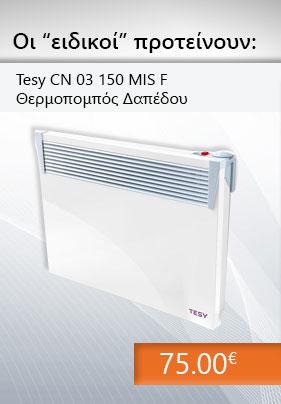 007285-klimatismos