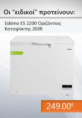 ΟΙΚΙΑΚΕΣ-005754