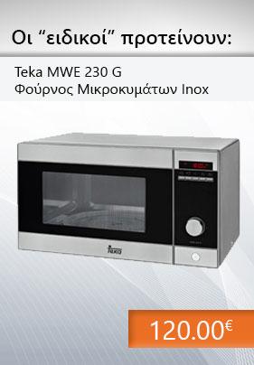 oikiakes-007807
