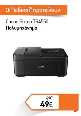 computing-tr4550