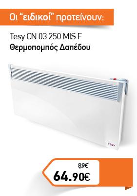 klimatismos-tecy007287