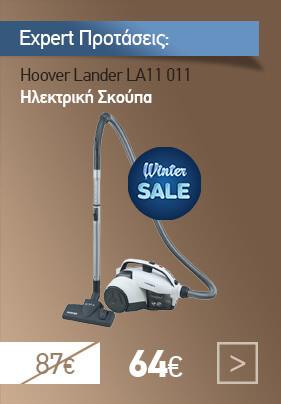 Ηλεκτρική σκούπα Hoover