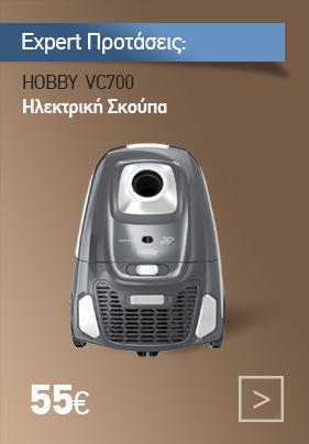 χομπι σκουπα ηλεκτρικη hobby