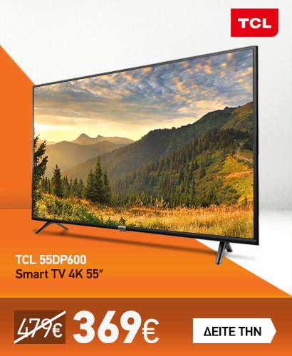 Τηλεόραση TCL 55DP600