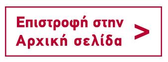 www.expert-hellas.gr