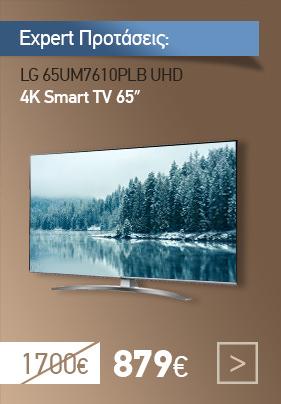 Τηλεόραση LG 65UM7610PLB