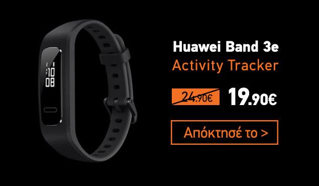 Huawei Band 3e Black Activity Tracker