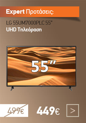 "LG 55UM7000PLC 55"" UHD TV"