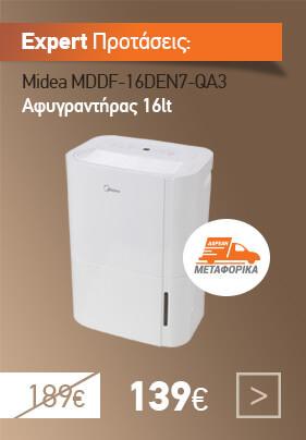 Midea MDDF-16DEN7-QA3 Αφυγραντήρας 16lt