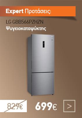 LG GBB566PZHZN Ψυγειοκαταψύκτης NoFrost Inox A++