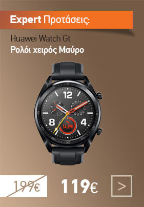 Huawei Watch GT Black Smartwatch