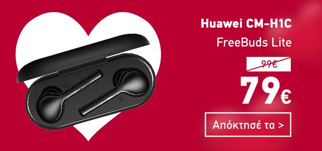Huawei CM-H1C FreeBuds Lite Carbon Black
