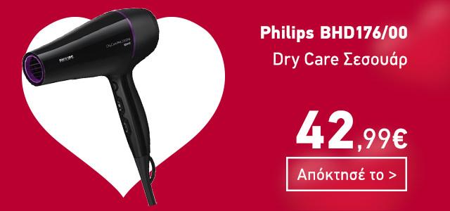 Philips BHD176/00 Dry Care Σεσουάρ