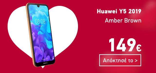 https://www.expert-hellas.gr/shop/huawei-y5-2019-smartphone-amber-brown/