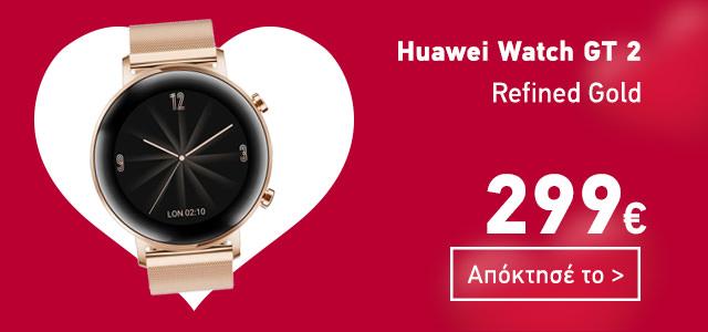 Huawei Watch GT 2 Refined Gold