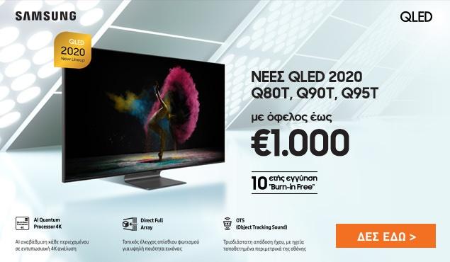 Samsung Q80 Q90 Q95 promo