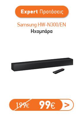 Samsung HW-N300/EN Ηχομπάρα