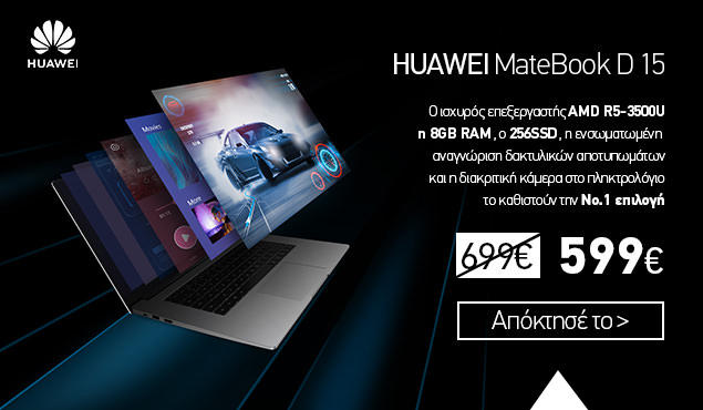 Huawei MateBook D 15 (R5-3500U/8GB/256GB/FHD/W10) Mystic Silver