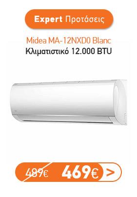 Midea MA-12NXD0 Blanc 2018 Κλιματιστικό 12.000 BTU