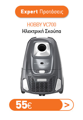 HOBBY Ηλεκτρική Σκούπα VC700
