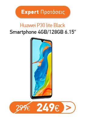 Huawei P30 lite Midnight Black 4GB/128GB 6.15″