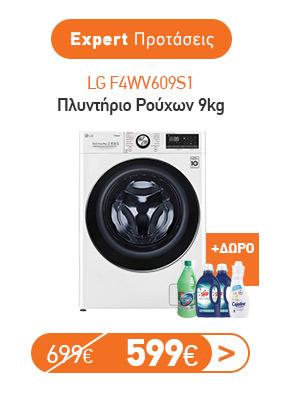 LG F4WV609S1 Πλυντήριο Ρούχων 9kg