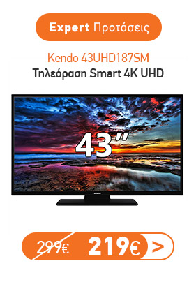 Kendo 43UHD187SM Smart 4K Ultra HD D-LED TV 43″