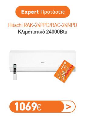 Hitachi RAK-24PPD/RAC-24NPD Κλιματιστικό 24000Btu