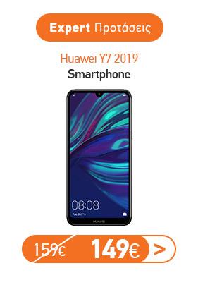 Huawei Y7 2019 Black 6.26″ 3GB/32GB