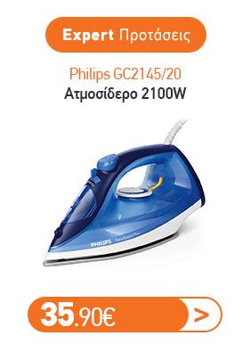 Philips GC2145/20 Ατμοσίδερο 2100W