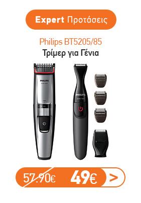 Philips BT5205/85 Τρίμερ για Γένια