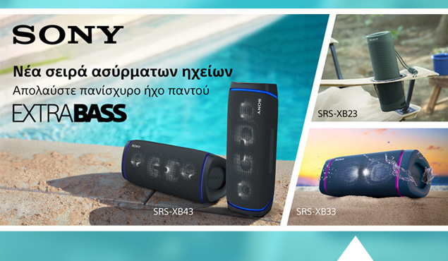 Sony SRS Bluetooth speakers