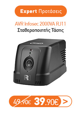 AVR Infosec LEDs (R1) 2000VA RJ11